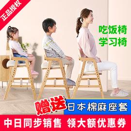 日本YAMATOYA儿童学习椅实木座椅家用宝宝餐椅可升降多功能写字椅