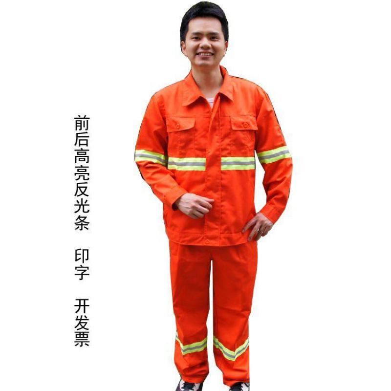 Railway tunnel China Railway expressway maintenance work clothes reflective clothing male municipal construction environmental sanitation suit long sleeve