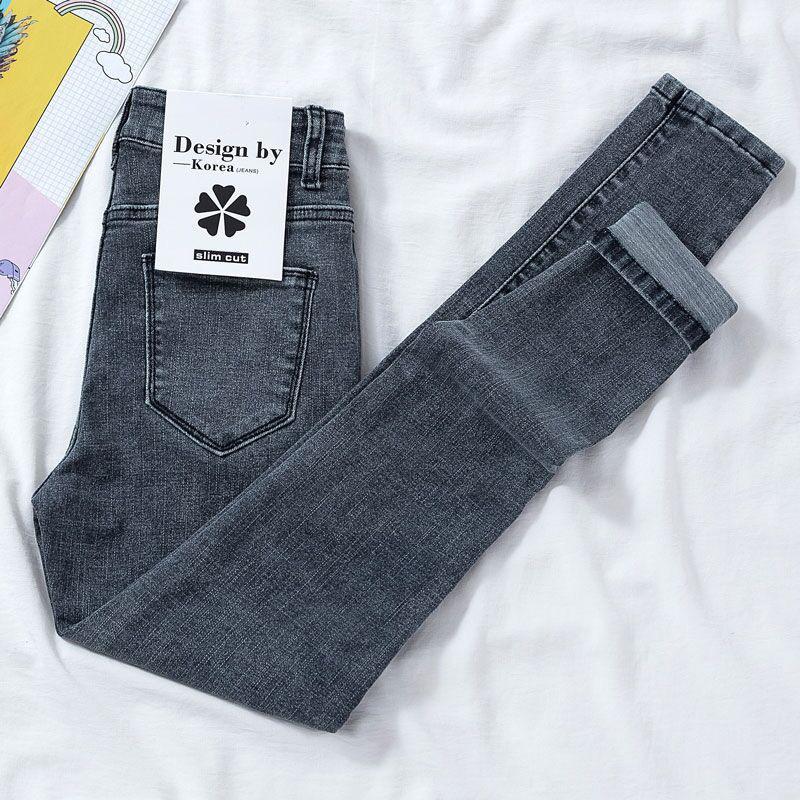 高腰牛仔裤女显瘦显高修身小脚2020新款