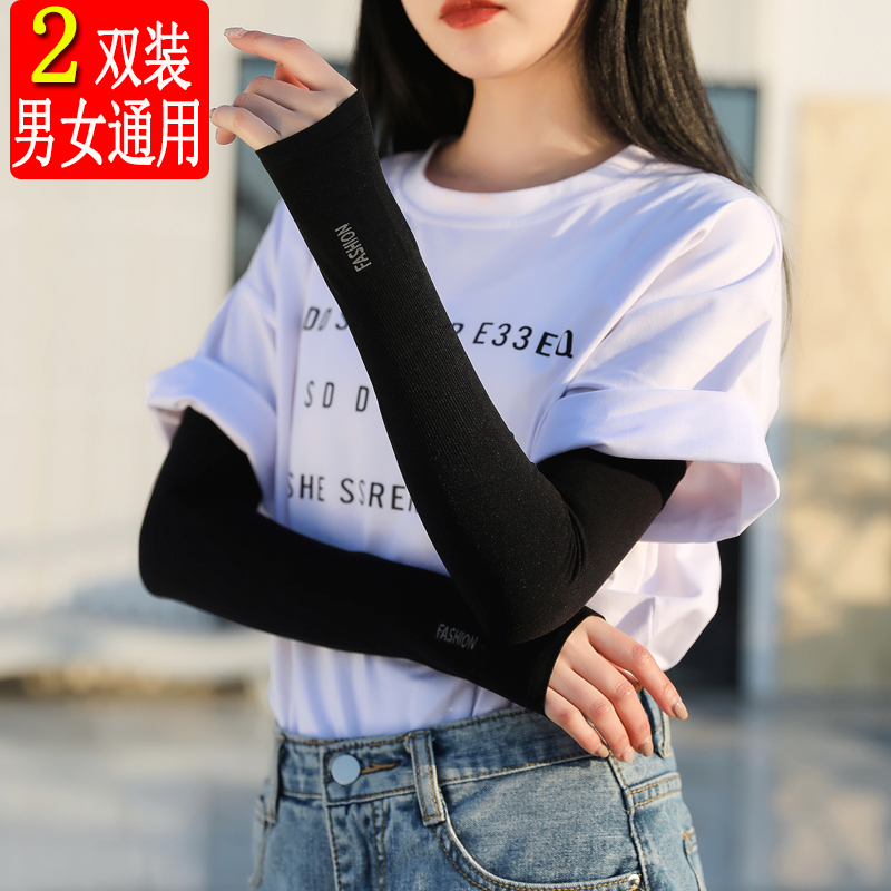 Summer ice silk sleeve sunscreen women driving anti ultraviolet arm protection arm sleeve male sleeve cool Gloves Long style