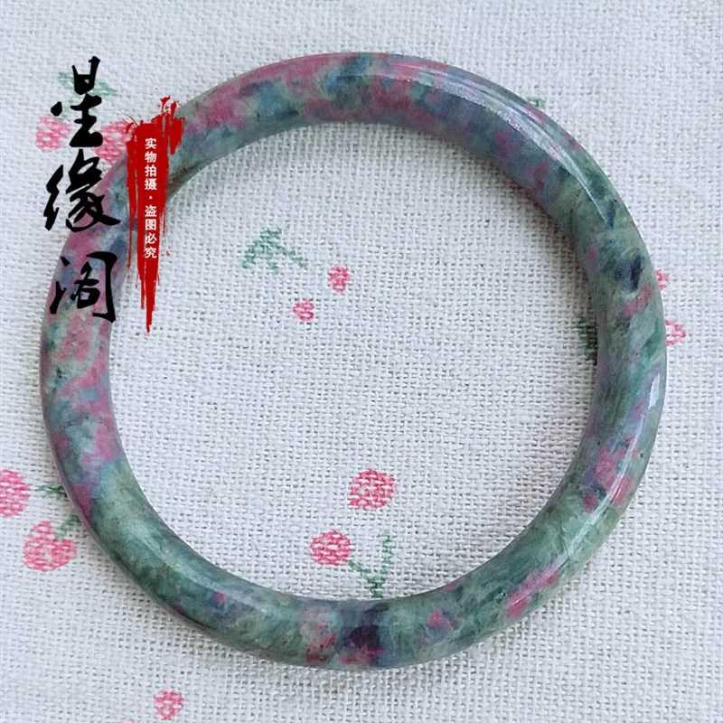 高档天然红绿宝圆条手镯 时尚晶中国风魅力水手镯