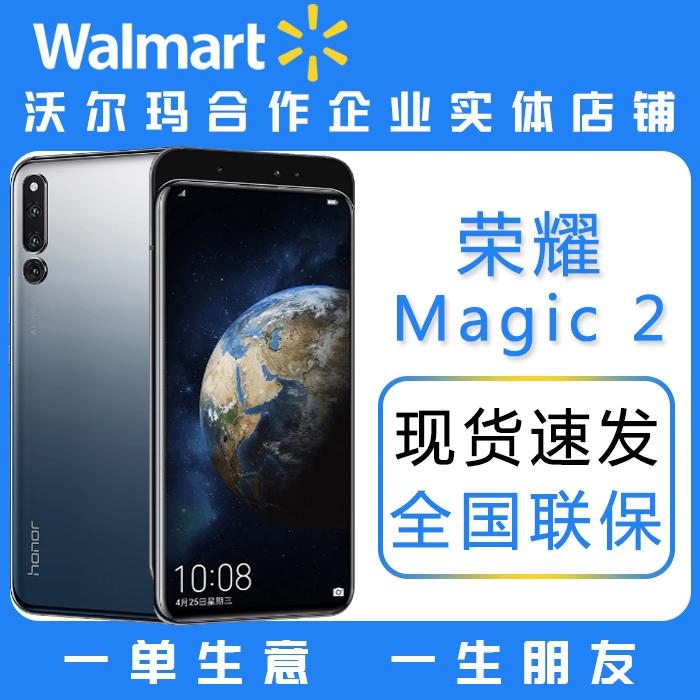 honor/荣耀 荣耀magic 2魔术2滑盖手机 荣耀Magic2 麒麟980 降价