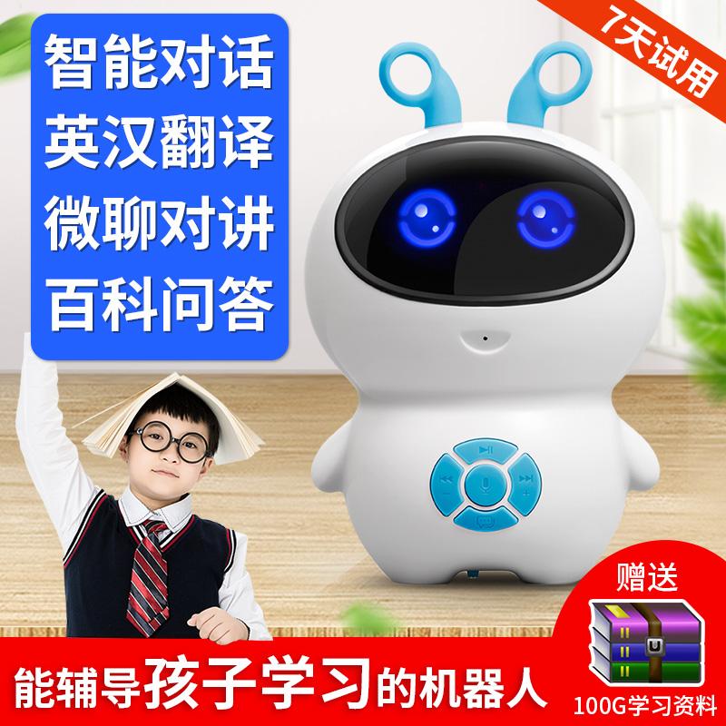 carepro机器人玩具智能对话高科技语音大小男女孩陪伴儿童教育学习早教机