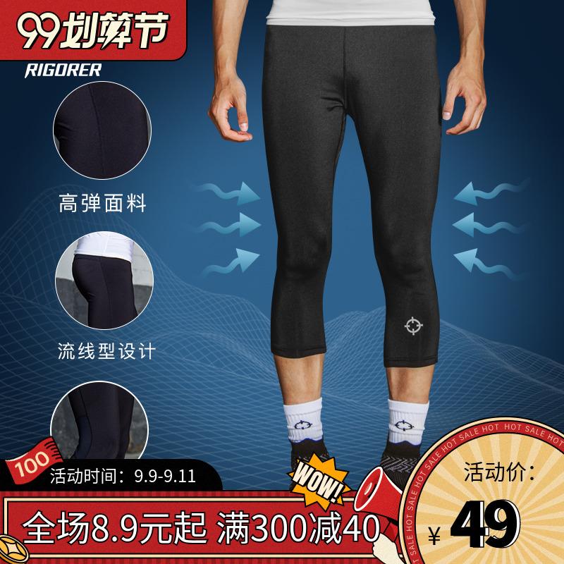 准者健身裤男女紧身七分裤打底裤