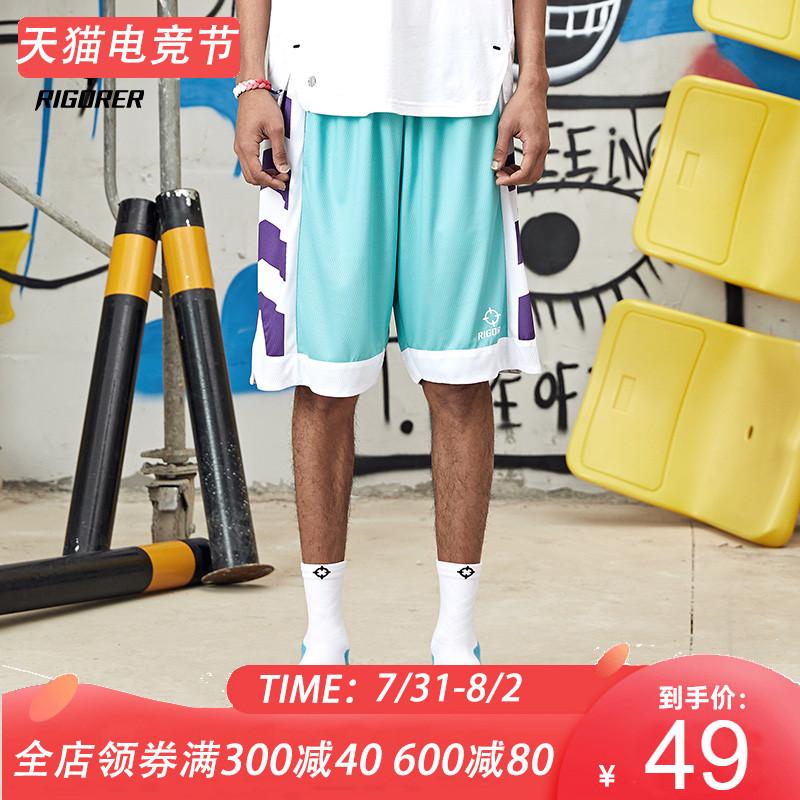RIGORER 准者 Z119111605 男士运动短裤