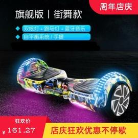 。家用小孩智能电动平衡车礼品成人两轮车适用网红装备出行迷你代图片