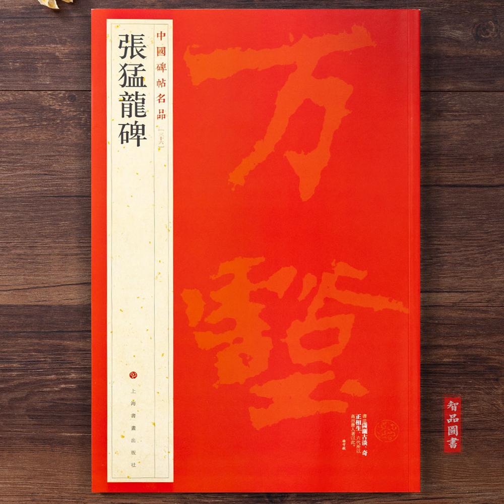 Китайская каллиграфия Артикул 40660252719