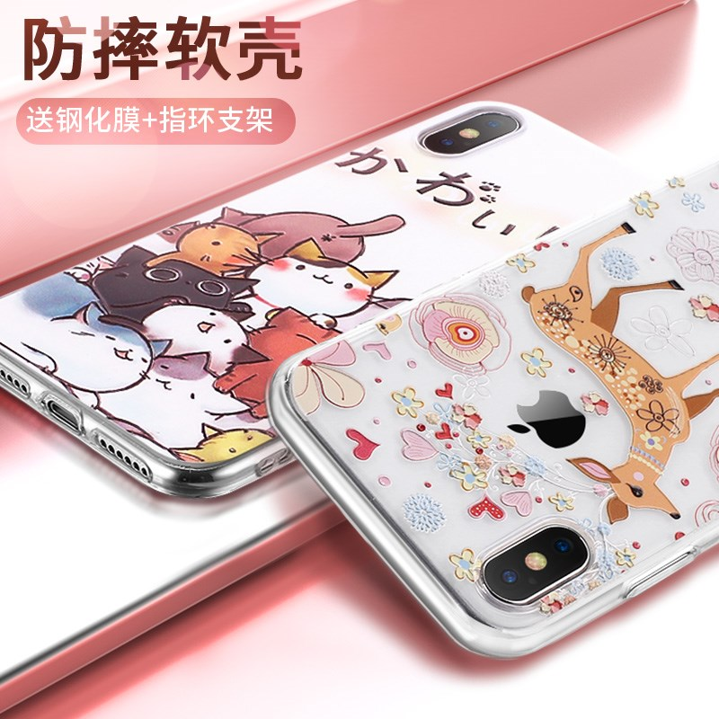Vpower iPhone X 3D Back Case Cover �O果X浮雕硅�z手�C保�o�ぬ�
