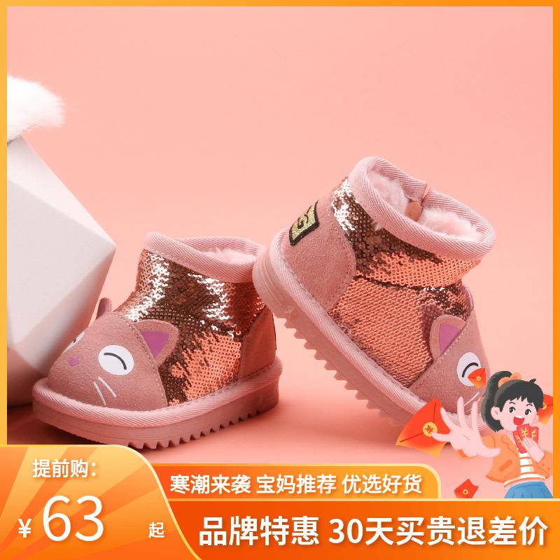 女宝宝女童婴儿软底学步鞋1雪地靴