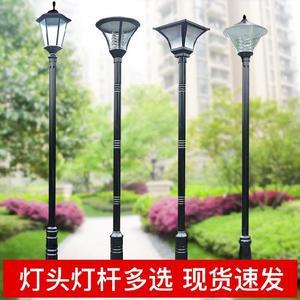 定制各类庭院灯户外灯柱壁灯防水过道路灯罩灯饰多功能造型地脚灯