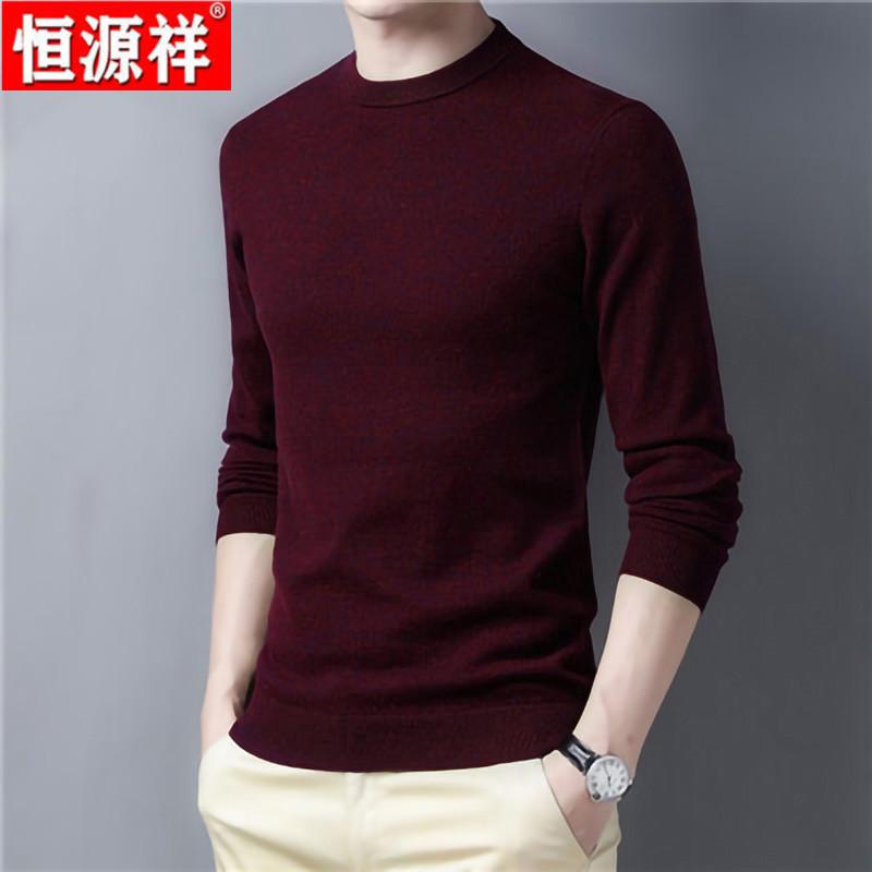 2021秋装季新款针织衫男长袖圆领毛衣青年韩版潮流修身打底毛线衫
