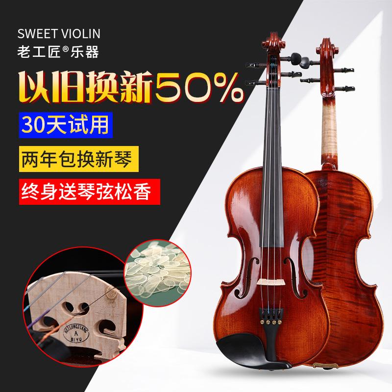 斯威特提琴儿童成人初学者练习考级高档实木全手工小提琴乌木配件