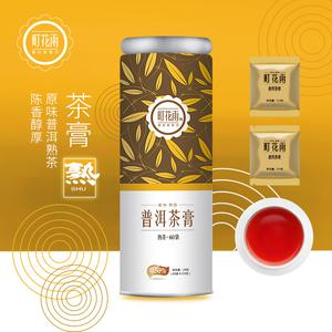 町花雨云南熟茶膏原味醇香60普洱茶