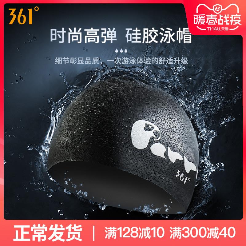 361度专业硅胶泳帽男女士通用成人大码时尚花色长发游泳帽