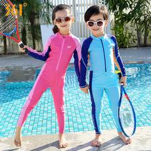 361人の男の子と女の子の子供の水着赤ちゃんシャム子供日焼け止め長袖のズボンに大きなバージン水着ウェットスーツ