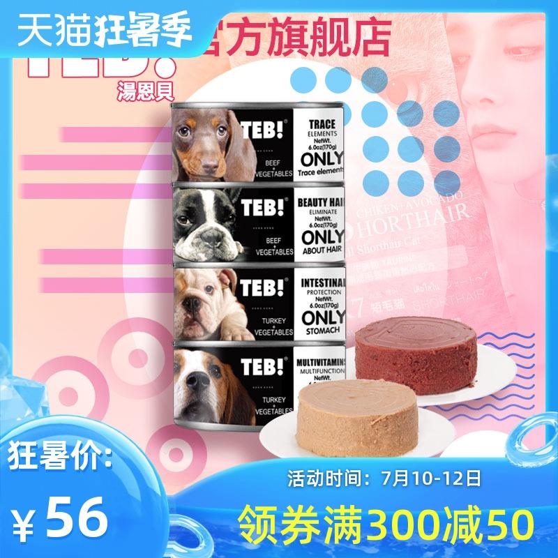 Консервы для собак Артикул 587465474950