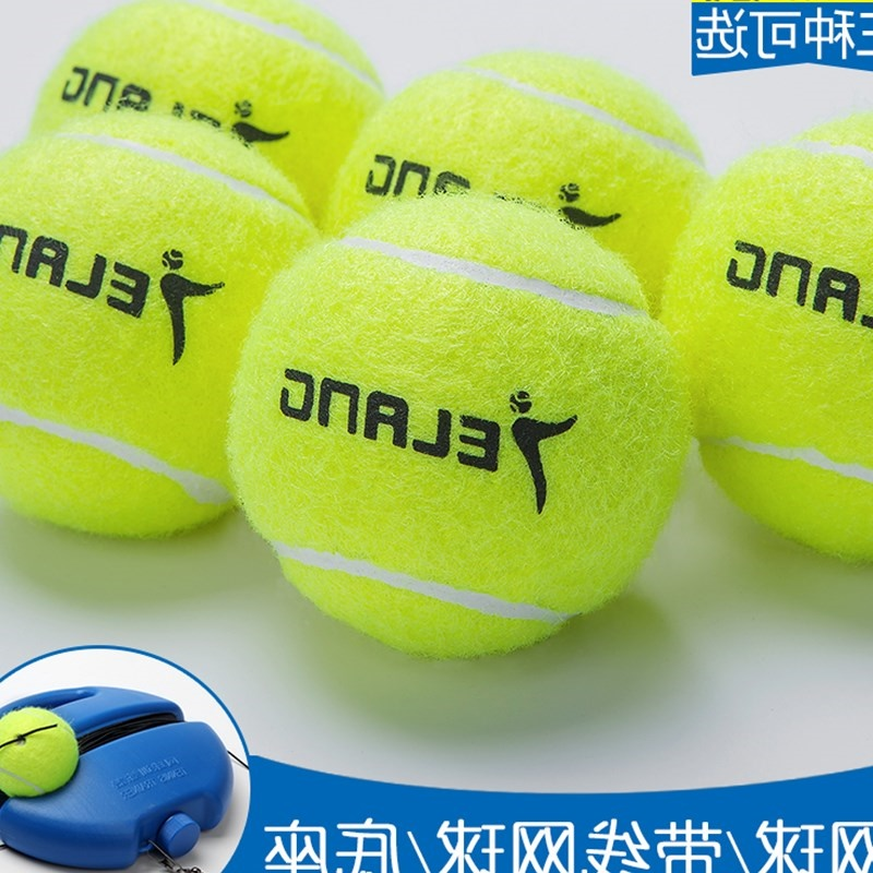 Tennis single practice with line Tennis Trainer base elastic rope for beginners with rope rebound training ball