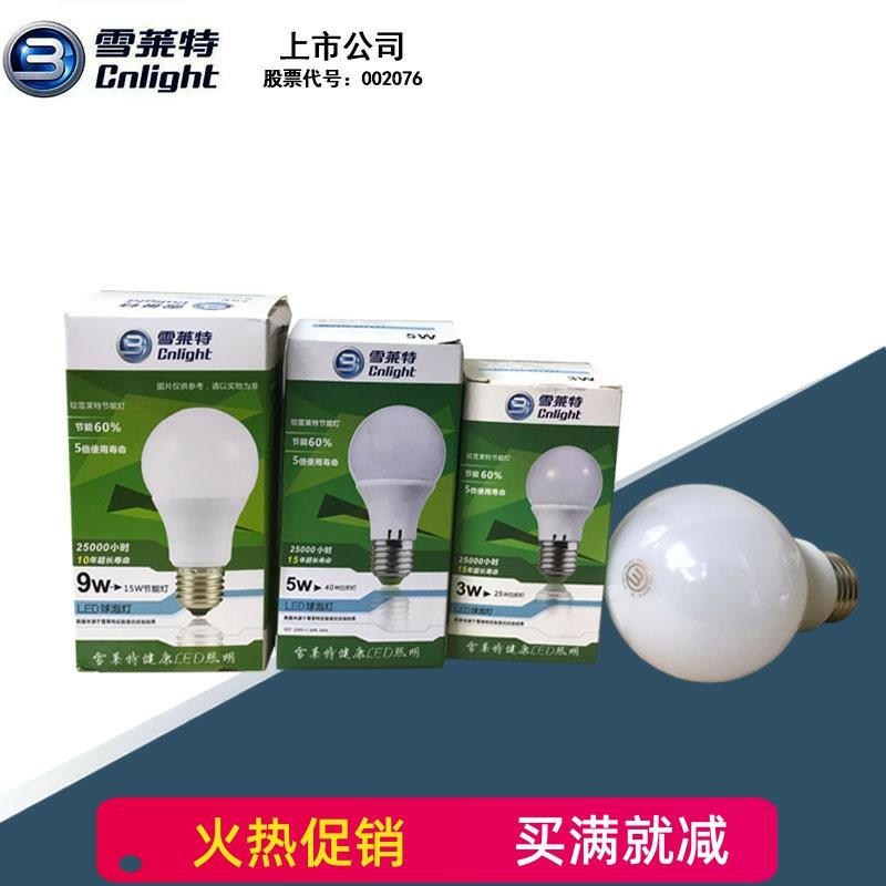 中國代購 中國批發-ibuy99 LED灯 雪莱特led球泡灯 室内家用灯泡e27螺口电灯泡3W5W15w球泡
