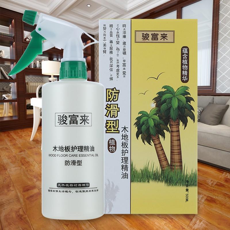 实木地板蜡复合地板精油护理清洁打蜡家具液体剂保养蜡家用油精