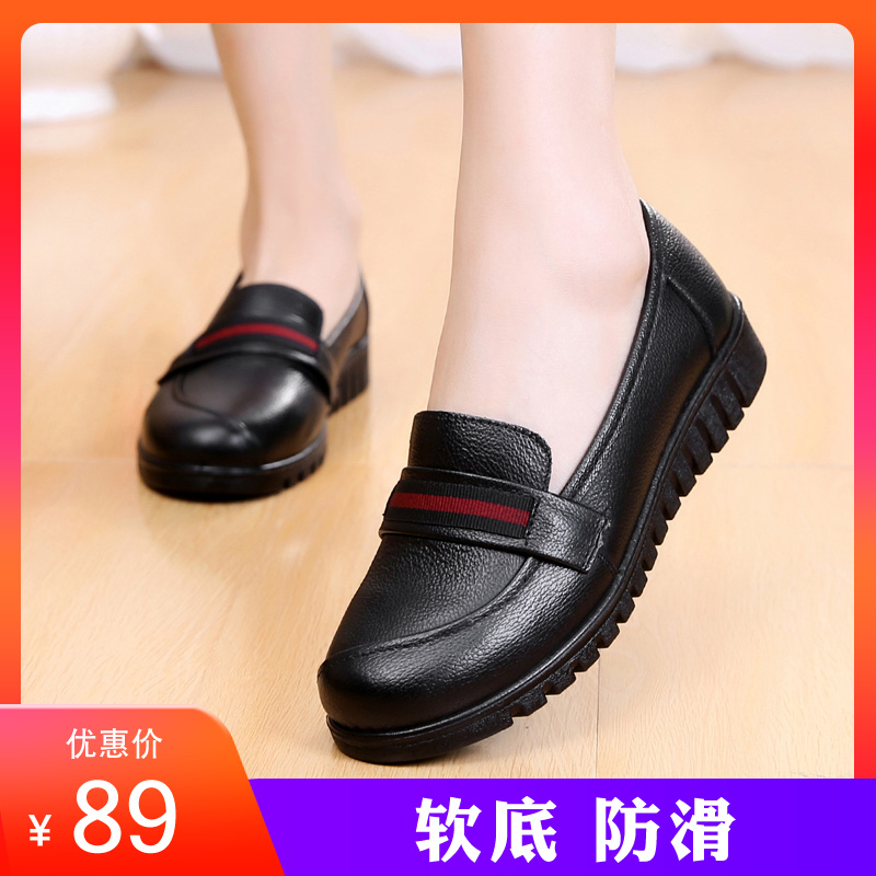 Mothers shoes 40 womens 50 middle aged 60 antiskid comfortable leather shoes for middle-aged and old people in summer