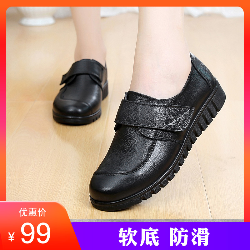Mothers shoes female 40 years old 50 womens shoes 60 breathable flat bottom leather soft sole middle aged grandmother summer middle aged and old peoples shoes