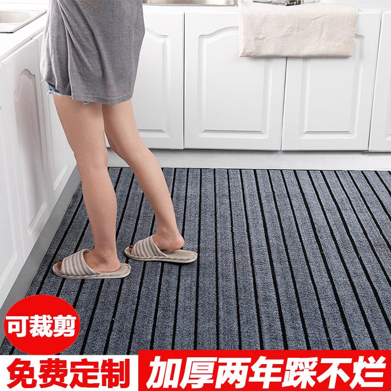 家に入るための床マット、家に入るための玄関マット、キッチンマット、防水、防油、寝室の玄関ホール、足マットを裁断することができます。