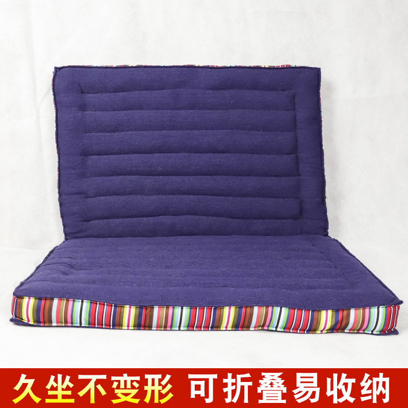 Подушки для медитации Артикул 576080647464