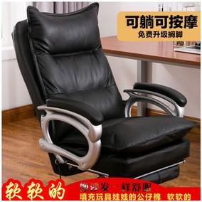 家用电脑椅子时尚升降按摩老板椅