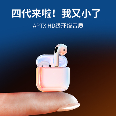 Wireless bluetooth headset 2021 new binaural in-ear type suitable for Xiaomi Apple Huawei oppo mobile phone vivo Android universal small ultra-long standby battery life original authentic four-generation 12
