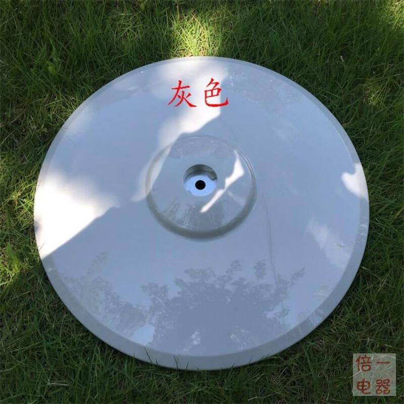 美的电风扇配件落地扇底盘底座地盘FS40-10K12K128E1等灰色图片