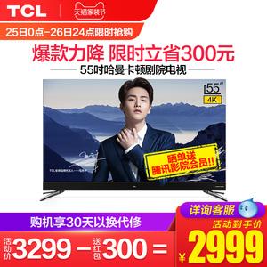 领100元券购买TCL 55Q1 55英寸4K超薄全面屏高清安卓智能网络LED液晶平板电视机