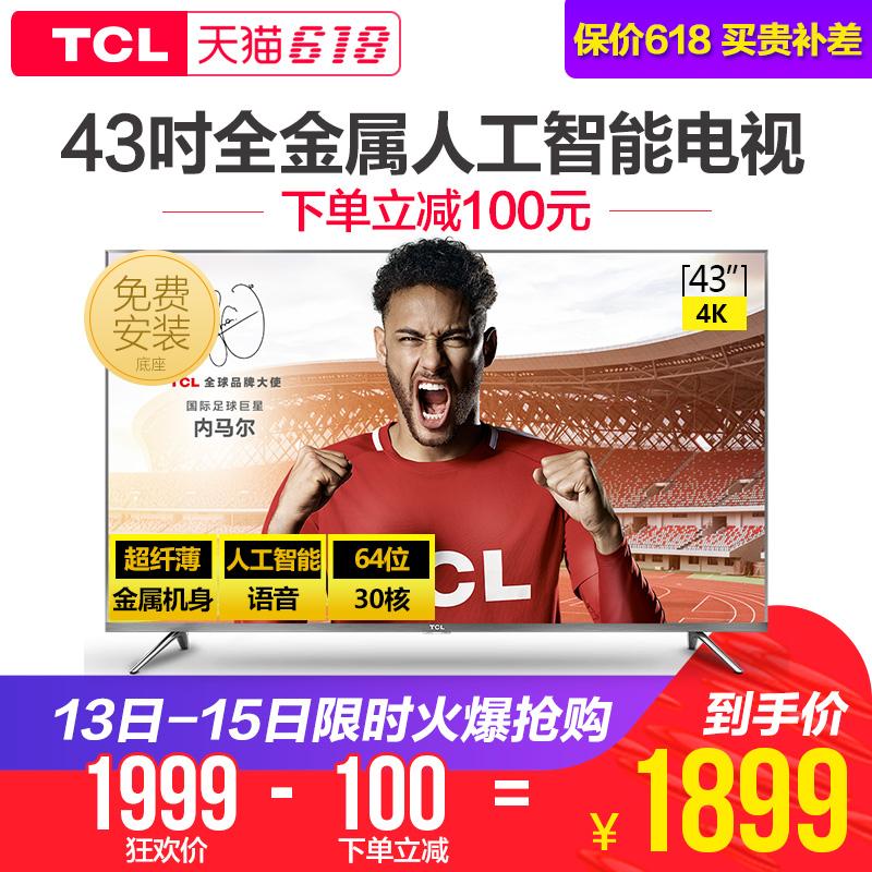 TCL 43A730U如何,TCL 43A730U评价看这里