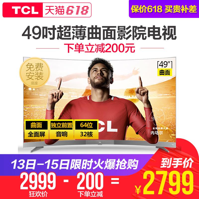 TCL 49A950C想了解评价