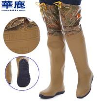 包邮水田鞋袜男插秧鞋女超高筒雨鞋过膝水靴软平底防滑长筒下水鞋