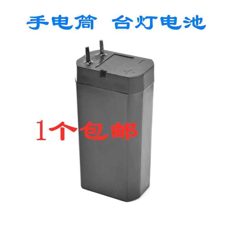 4V铅酸蓄电池 探照灯电蚊拍LED台灯 头灯强光手电 电瓶可充电电池