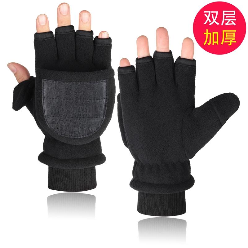 Мужские перчатки без пальцев Артикул 571000651189