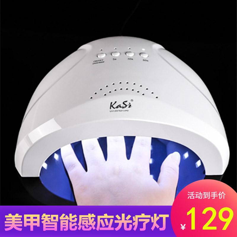 手指甲烘烤烘干机led灯光疗机。可拆底座美甲灯led烤灯快速手指头