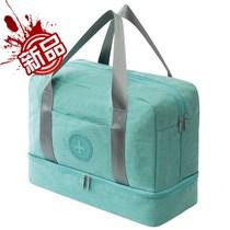 旅行袋手提男女短途折叠便携行李收纳袋健身游泳包大容量干湿分离