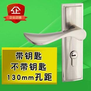 把手钥匙厕所木门锁具浴室130mm卫生间门锁房门孔距无室内单舌