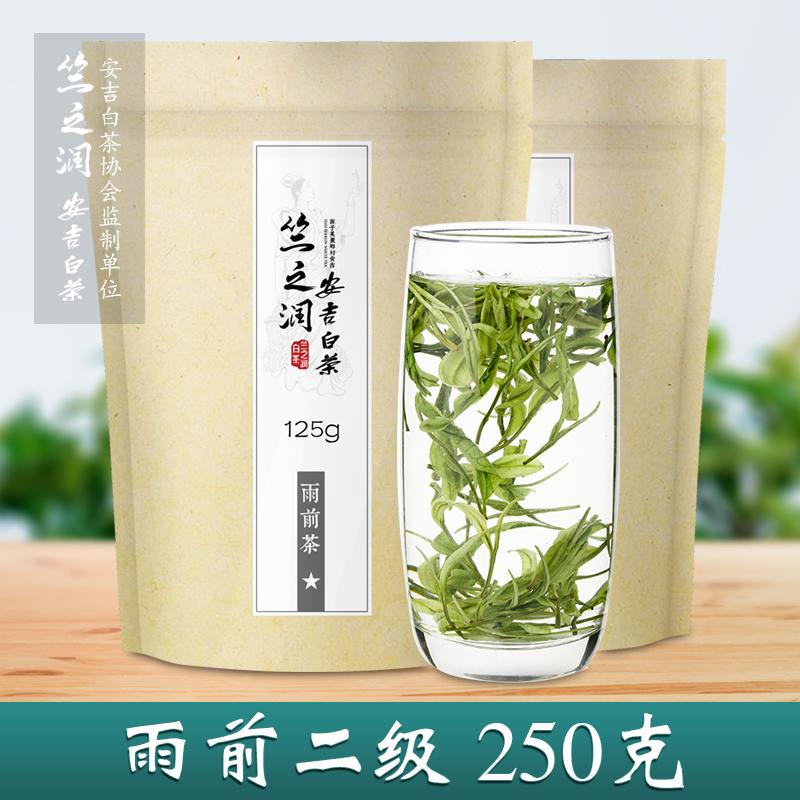 Белый чай Анжи Артикул 547091084036