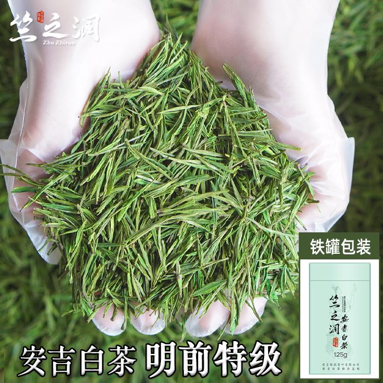 Белый чай Анжи Артикул 524849308991