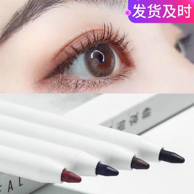 李佳琦伪素颜眼线胶笔防水不晕染棕色铅笔式眼线笔硬头新手初学者图片