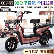 Bright Coffee new electric car 48v small battery car travel lithium electric car adult men and women electric bicycles