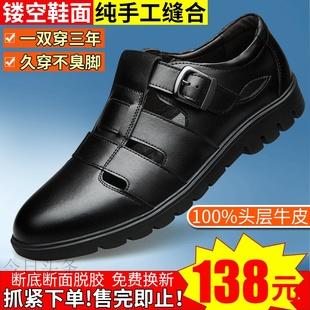 意大利头层牛皮打造时尚 清仓特惠 男皮鞋 足曦靖朗威 5551