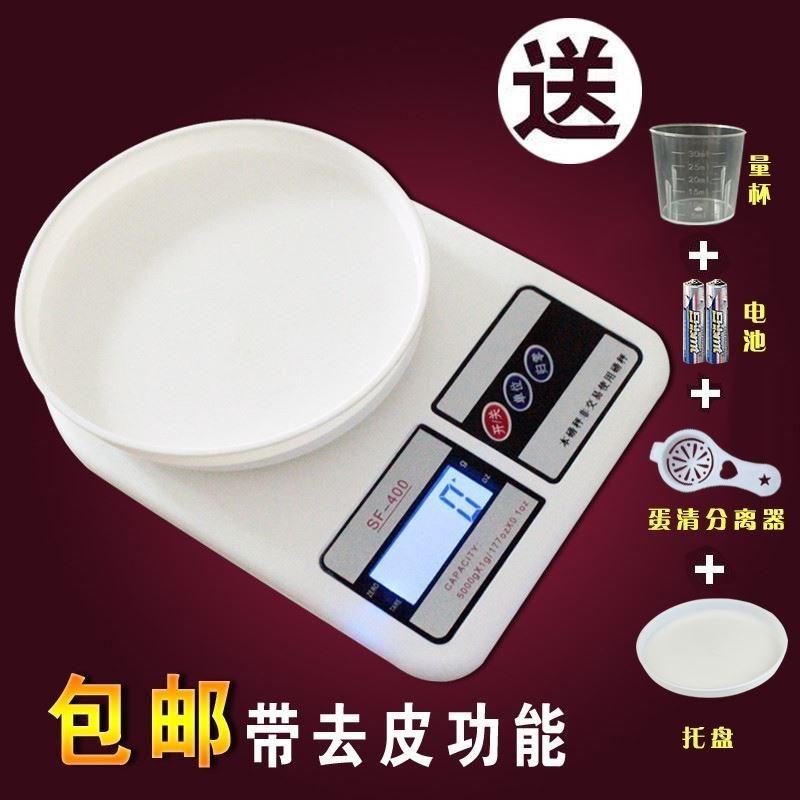 中药用天平精准0.01g克数厨房电子秤台秤家用称防水茶宝宝手提称,可领取15元淘宝优惠券