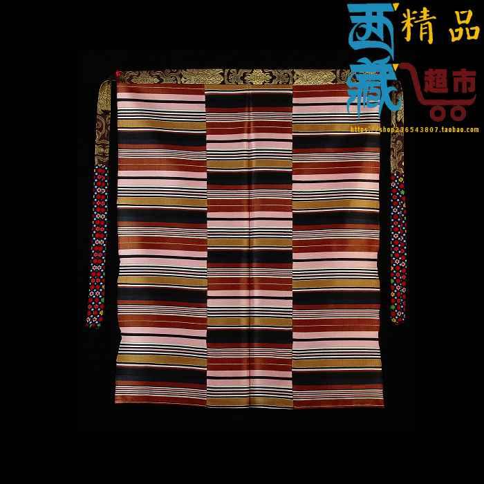 Япония покупает Тибет овечья шерсть 氆氇 национальные характеристики разноцветный полосатый принт ручная работа Состояние шитья классический Тибетская национальная жизнь