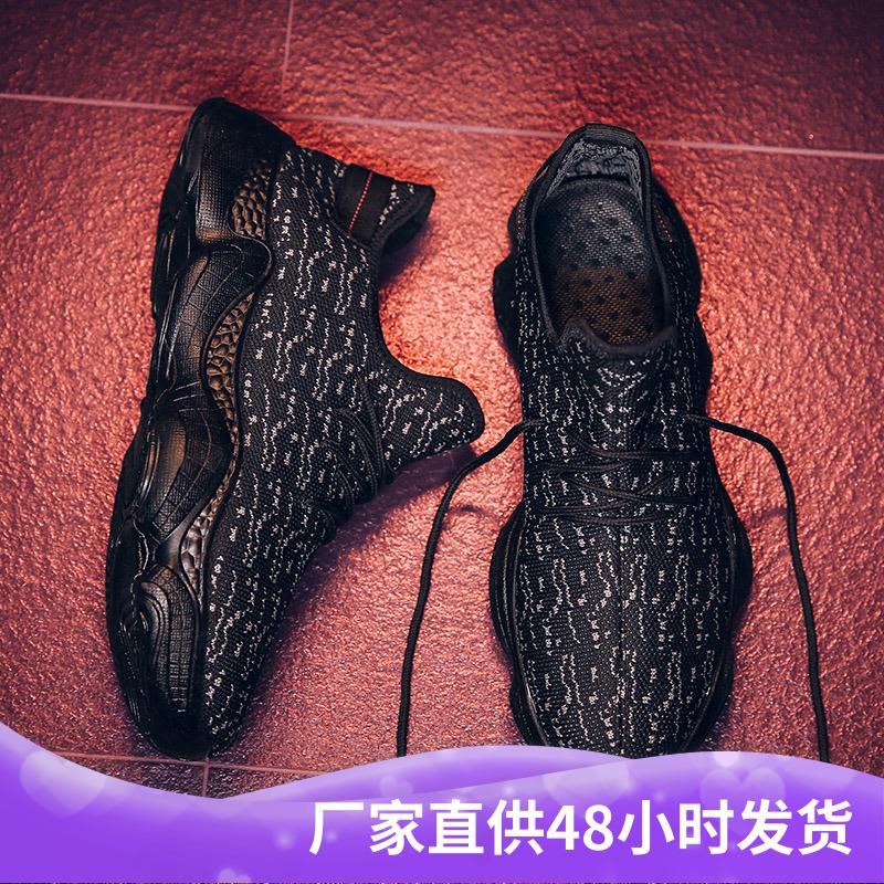 新站地透气飞织鞋子男潮鞋厚底百搭系带减震休闲运动鞋春秋跑步鞋