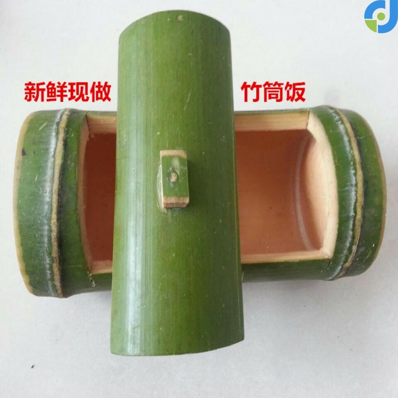 包粽子竹筒浙江省竹桶工具竹同神器竹子竹桶蒸菜新鲜蒸饭鲜竹卧式