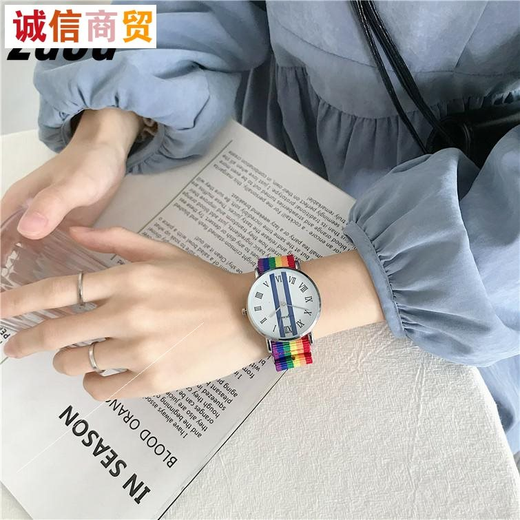 Send people 2020 new fashion watch ins elegant girl rainbow woven canvas Band Watch male and female students