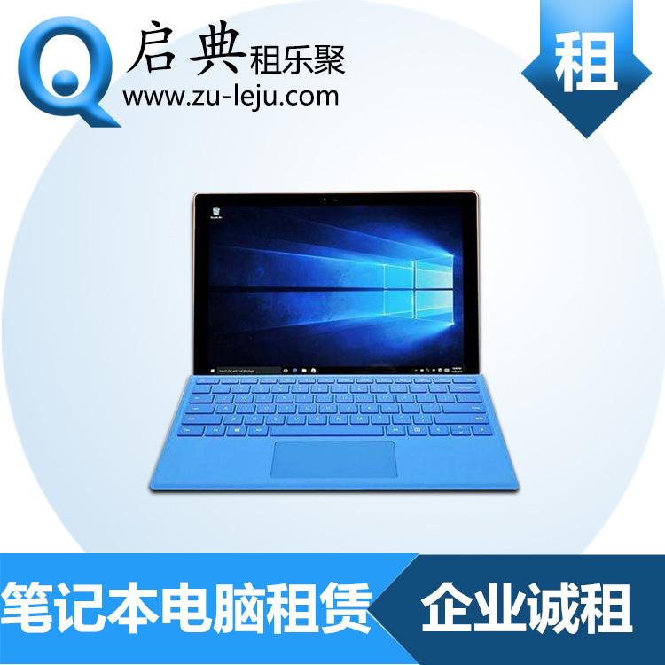 二手免押租赁Microsoft/微软 surface pro 4平板二合一笔记本电脑